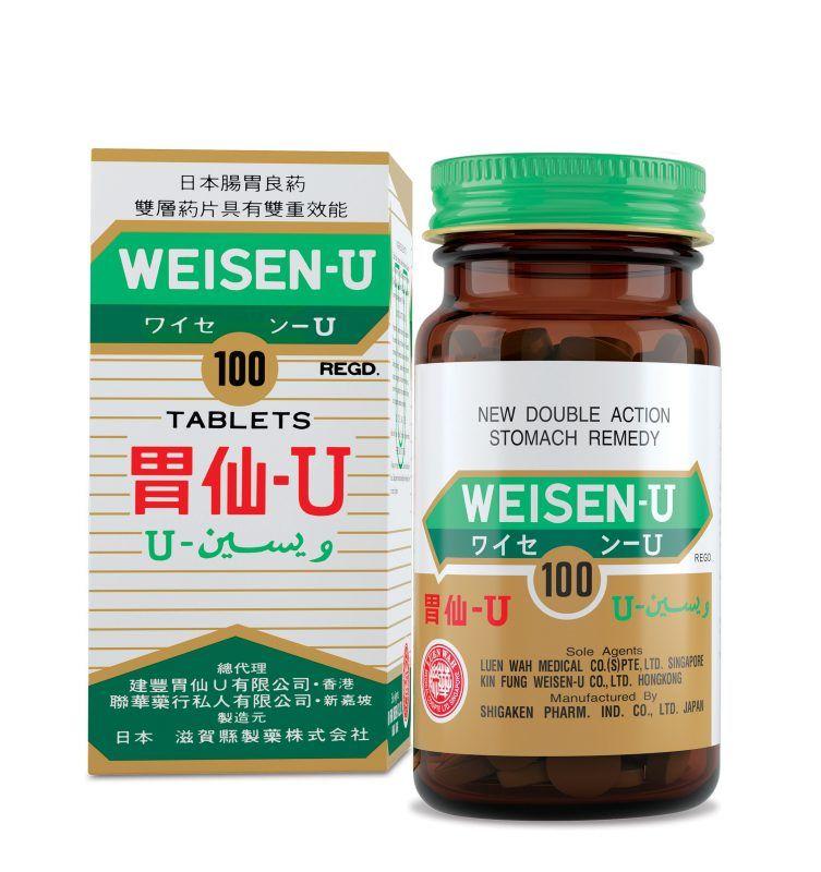 Weisen U - Thuốc trào ngược dạ dày của Nhật