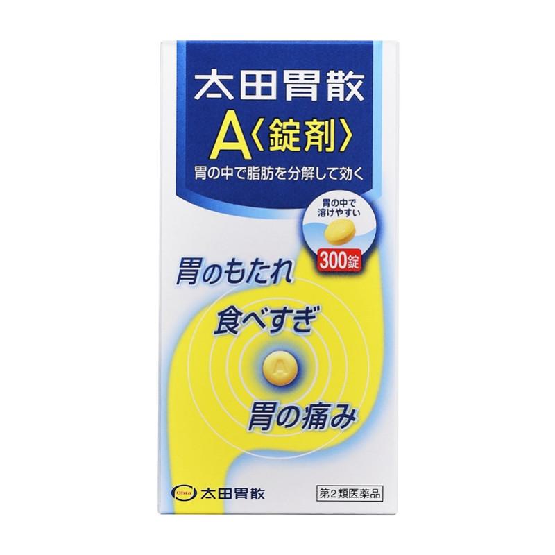 Thuốc Ohta - Isan A Tablet trị các triệu chứng đau dạ dày hiệu quả