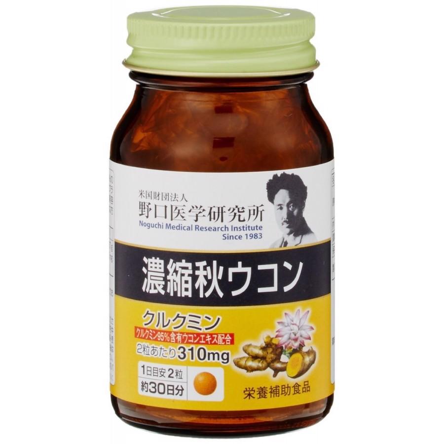 Dùng viên nghệ vàng Noguchi Nhật Bản để chữa đau dạ dày