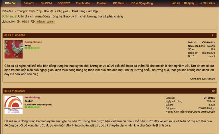 Nhiều người dùng đưa lời khuyên nên mua đông trùng hạ thảo Vietfarm trên các diễn đàn mạng