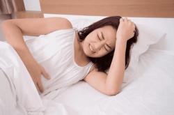 Tắc vòi trứng đoạn loa do viêm nhiễm gây ra