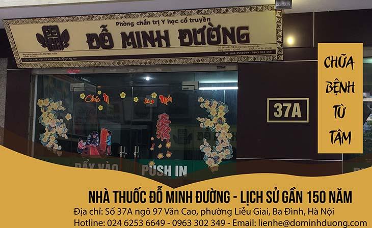 Nhà thuốc Đỗ Minh Đường đã có truyền thống thăm khám, điều trị bằng YHCT trong 150 năm