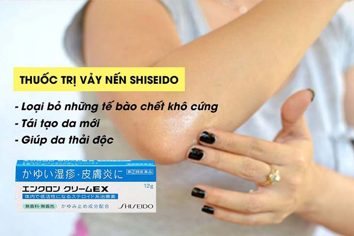 Tác dụng thuốc trị vảy nến Shiseido