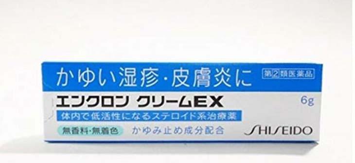 Thuốc trị vảy nến Nhật Bản Shiseido