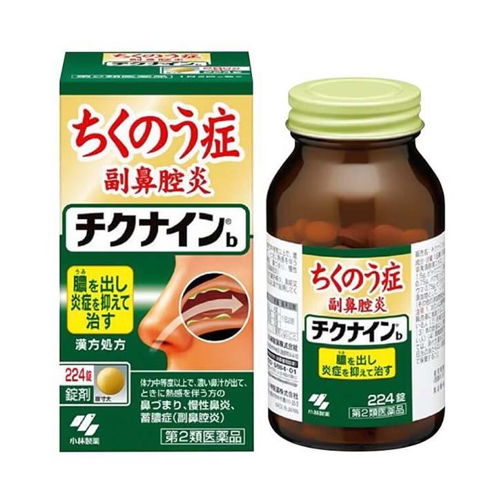 Thuốc trị viêm mũi dị ứng Nhật Bản - Chikunain Kobayashi
