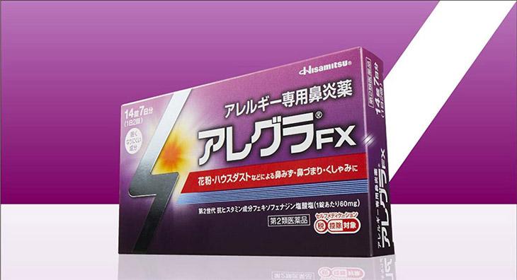 Thuốc trị viêm mũi dị ứng của Nhật Allegra FX