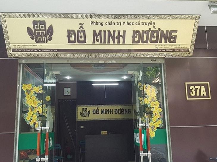 Nhà thuốc Đỗ Minh Đường cũng là một trong những địa chỉ khám chữa xuất tinh nổi tiếng