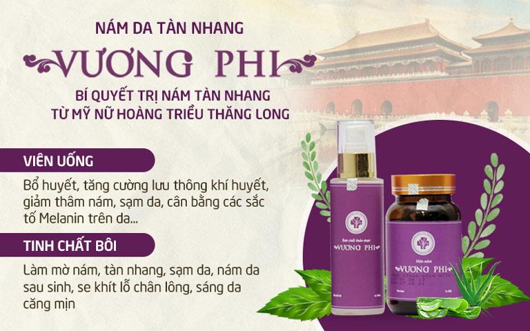 Hai chế phẩm chính của Nám da Tàn nhang Vương Phi là viên uống và tinh chất bôi