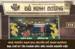 hanh trinh chua noi me day 5 623x415 1