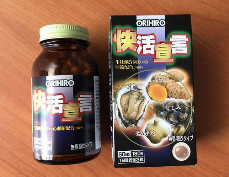 Đây là thực phẩm chức năng tăng cường sinh lý nổi tiếng của Nhật