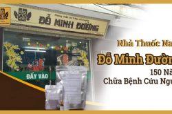 Nhà thuốc Đỗ Minh Đường chữa yếu sinh lý bằng Đông y