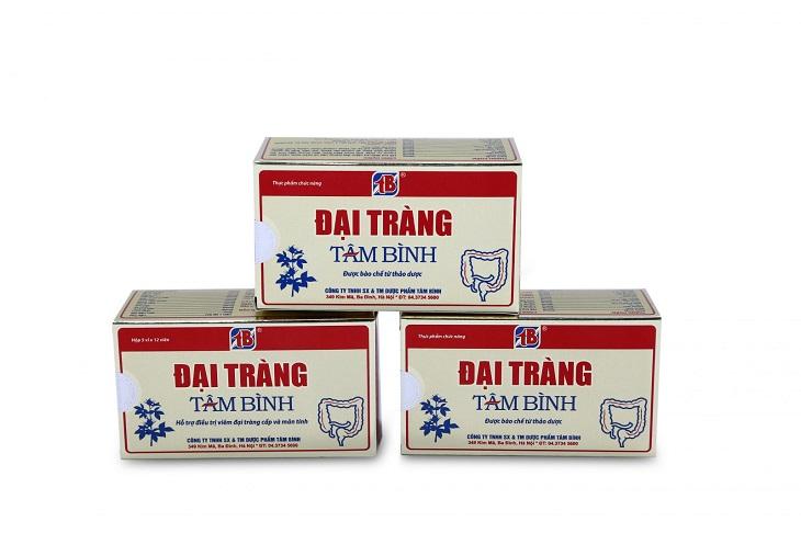 Sản phẩm đại tràng Tâm Bình hiện được phân phối bởi công ty Dược phẩm Tâm Bình
