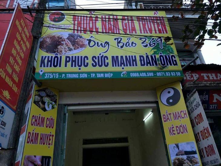 Địa chỉ cơ sở sản xuất của thuốc yếu sinh lý gia truyền ông Bảo tại Ninh Bình
