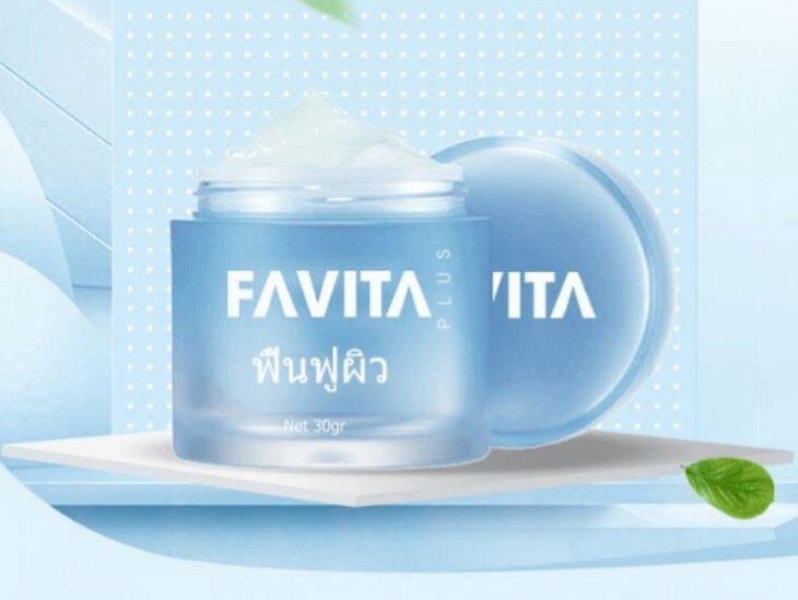 Kem trị tàn nhang Thái Lan Favita