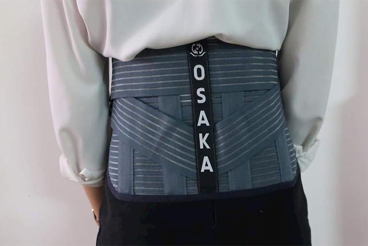 Đai đeo thoát vị đĩa đệm của Nhật Osaka