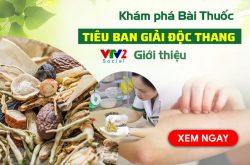 VTV2 phỏng vấn bệnh nhân điều trị mề đay mẩn ngứa