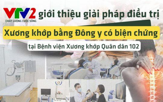 VTV2 giới thiệu giải pháp điều trị xương khớp bằng Đông y có biện chứng của bệnh viện Xương khớp Quân dân 102