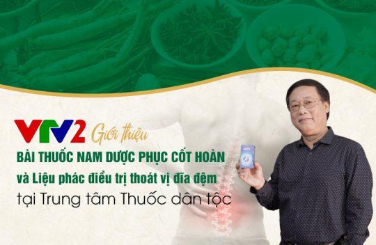 VTV2 giới thiệu bài thuốc Nam dược Phục cốt hoàn