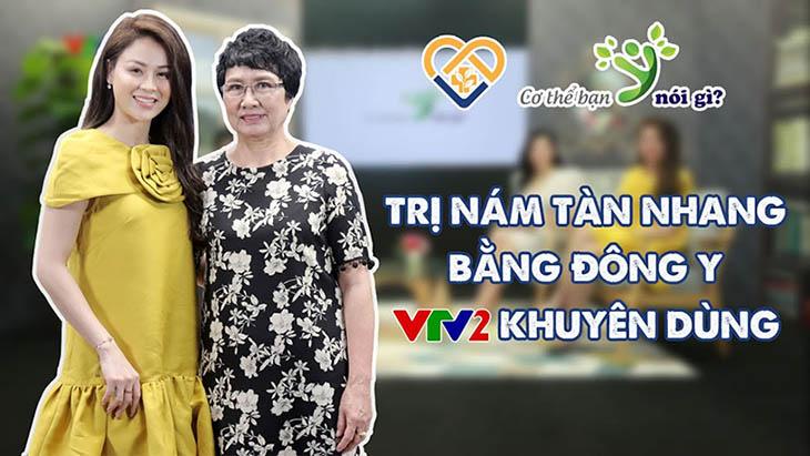 vuong phi vtv2 1