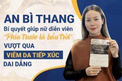 An Bì Thang trị viêm da tiếp xúc