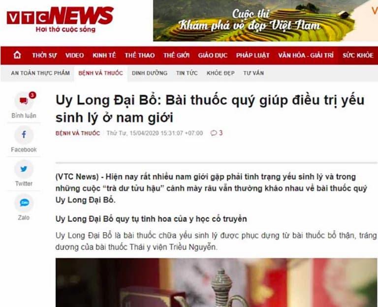 Báo chí đưa tin và đánh giá tốt về bài thuốc Uy Long Đại Bổ