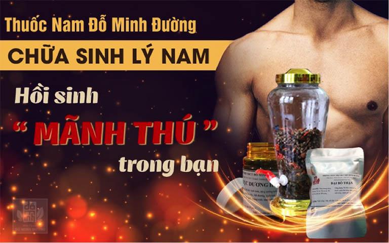 bai thuoc chua yeu sinh ly dominhduong 1 1